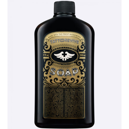 Tattoo Revive Soap (500мл)