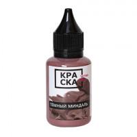 КРАСКА tattoo ink - ТЁМНЫЙ МИНДАЛЬ 30 мл